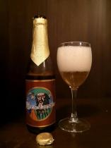 Biere Du Corsaire